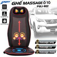 ghe-dem-massage-oto-KoreaNew-2021-3.jpg