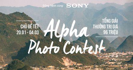 Alpha Photo Contest