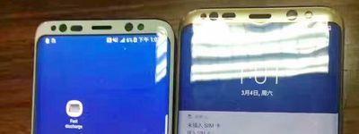 cv_mau_sac_Galaxy_S8.jpg