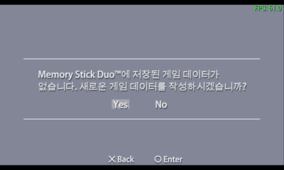 Screenshot_2013-10-02-19-12-22.png
