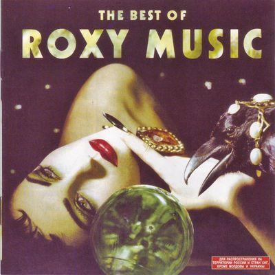 tinhte_roxy_music_avalon (6).jpg